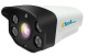 Esol - ES500/40-POE  Camera video IP 5Mp PoE integrat, IR 40m