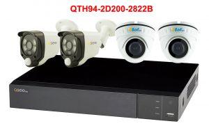 Kit supraveghere video - QTH94B-2D500L-28222B - 1xQTH94B + 2xD500L/20A + 2xQH8222B