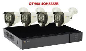Kit supraveghere video - QTH98B-4QH8222B - 1xQTH98B + 4xQH8222B