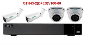 QTH98B-2(D+ES)V100-60 - 1xQTH98B + 2xDV200/30A + 2xESV200/60A