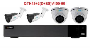 QTH98+2(D+ES)V100-90 - 1xQTH98 + 2xDV100/30A + 2xESV100/90A