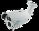Esol AZ40 - Camera de exterior - CU ZOOM MOTORIZAT - IR 40M