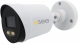 QH8321B - Camera cu lumina calda  / 2Mp
