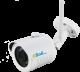 WIFI-4MP4/30 KIT - Kit supraveghere video Wireless - NVR + 4 camere de 4Mp